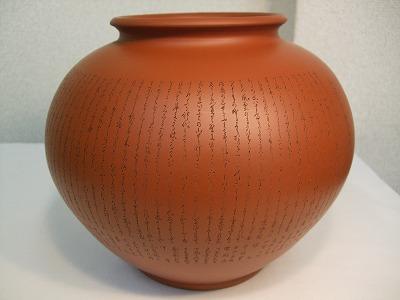 正弥作 朱泥花瓶(百人一首彫り9号大丸)