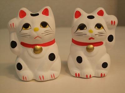 招き猫【ミニ一対(左右セット)】