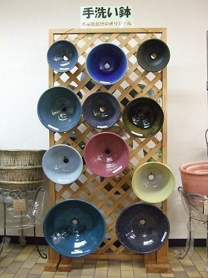 インテリア手洗い鉢(10号)(4)