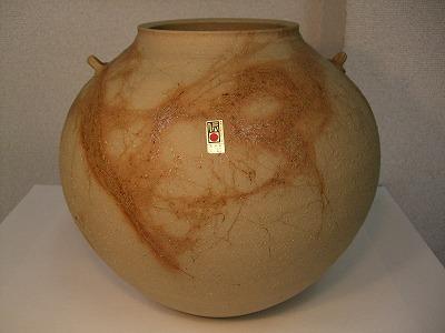 正弥作 藻掛け大花瓶