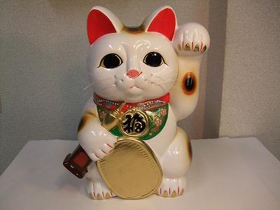 トロフィー持ち招き猫(10号)