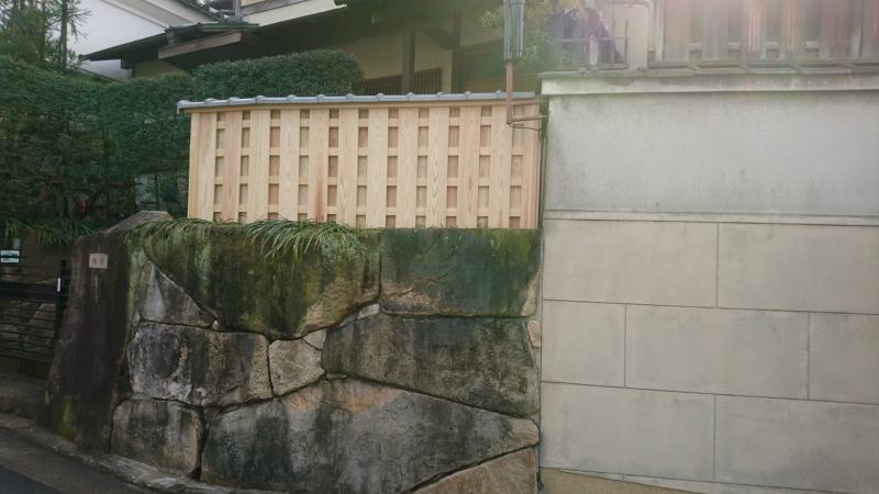 板塀 T様邸