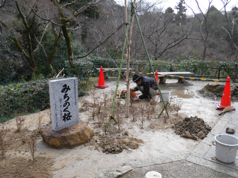 寺院(京都市東山区)