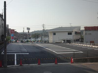 高針駐車場新設工事
