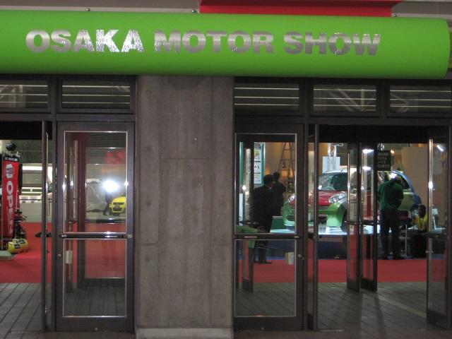 大阪モーターショーに展示した様子