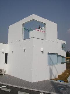 佐倉市・歯科医院