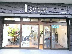 美容室ステップ様店舗サイン