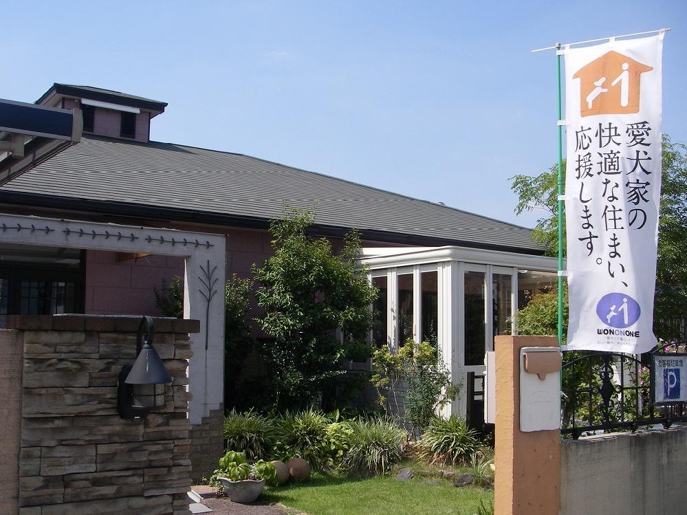イマキョウ 庭案館 外構工事 エクステリア工事 ガーデンルーム