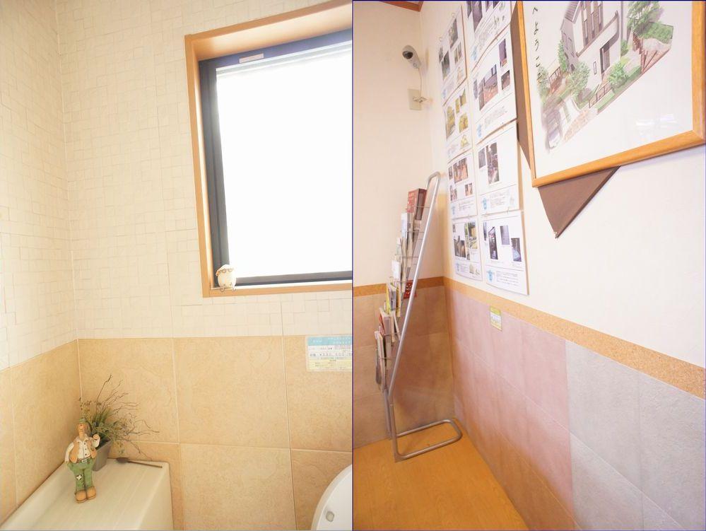 健康建材 エコカラット エコカラットエアリオ 外床タイル 外壁タイル 内床タイル 内壁タイル 施工 京都