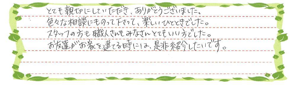 京都 外構 目隠しフェンス ガーデンルーム 庭 ウッドデッキ タイルテラス