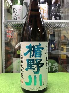 山形県 楯の川酒造  楯野川 渓流爽辛(けいりゅうそうから)  純米大吟醸  1800ml  要冷蔵商品