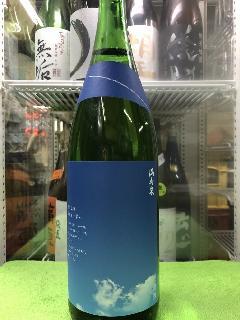 富山県 桝田酒造店 満寿泉 顔を上げ 少しずつ前へ 純米吟醸  1800ml