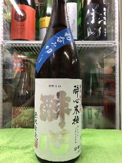 広島県 醉心山根本店  醉心 米極 初呑み切り 純米  1800ml  要冷蔵商品