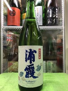 宮城県 浦霞醸造  浦霞 純米夏酒 1800ml  要冷蔵商品