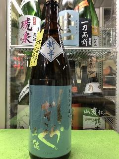 高知県 仙頭酒造場 土佐しらぎく 斬辛 特別純米 雄町  1800ml