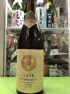 岡山県 白菊酒造 大典白菊 純米吟醸  岡山朝日米55  1800ml