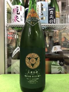 岡山県 白菊酒造 大典白菊 純米吟醸 山田錦55 1800ml