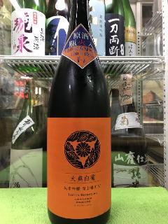 岡山県 白菊酒造  大典白菊  純米吟醸  岡山雄町 55 1800ml