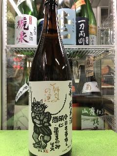 石川県 松浦酒造  獅子の里   超辛純米 1800ml