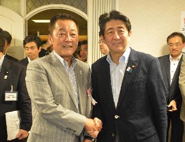 CEO: Yoshihiko Narabe