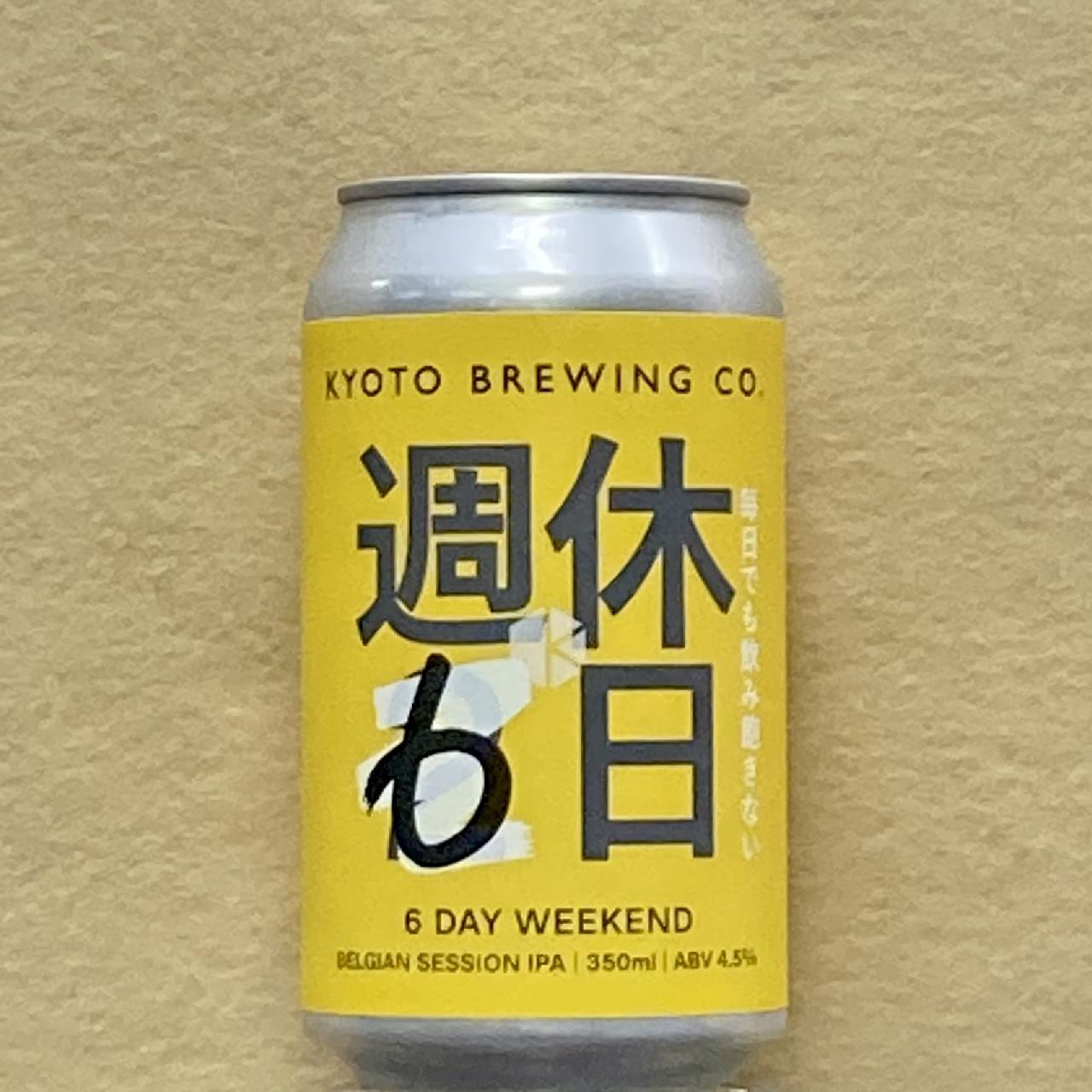 週休6日 (6-DAY WEEKEND) 350ml缶