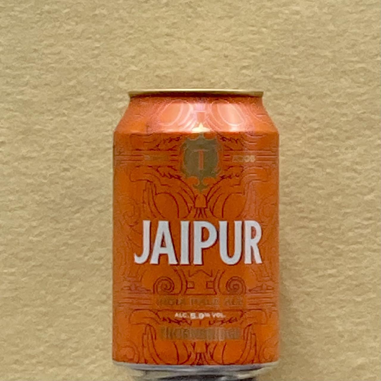 ソーンブリッジ ジャイプルIPA 330ml缶