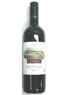 カンペロ カベルネソービニヨン 赤 750ml