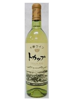 北海道 十勝ワイン トカップ 白 720ml