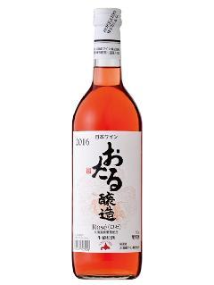 北海道 おたるワイン ロゼ 720ml