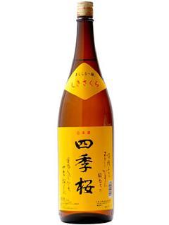 四季桜 普通酒 1800ml