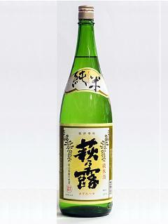 荻の露 純米酒 まごころ 1800ml