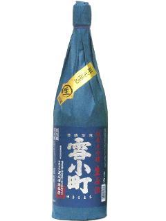 雪小町 純米大吟醸 生原酒  720ml