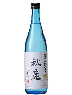 秋鹿 生酒 山田錦 純米大吟醸 720ml