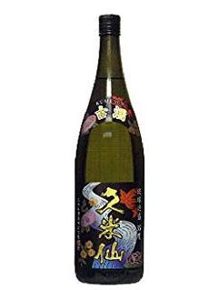 久米仙酒造 琉球泡盛 古酒35度 1800ml
