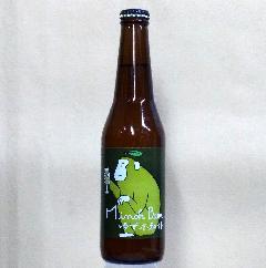 箕面ビール ゆずホ和イト 330ml瓶