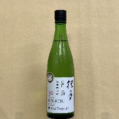 桂月 CEL24 純米大吟醸50 生酒 720ml