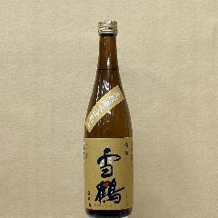 雪鶴 純米酒 720ml