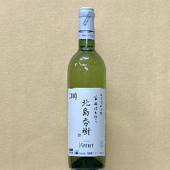おたるワイン 葡萄作りの匠 北島秀樹ケルナー 750ml