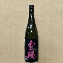 雪鶴 ブラックレディ(本醸造) 720ml