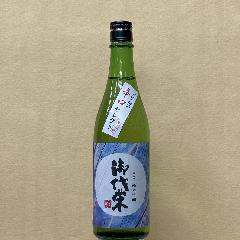 御代栄 純米吟醸 辛口セレクト 720ml(限定品)