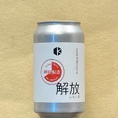 時短製造(TIME TRIAL) 350ml缶