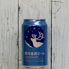 銀河高原 小麦のビール 350ml缶