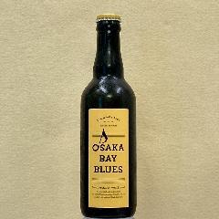 OSAKA BAY BLUES 330ml瓶
