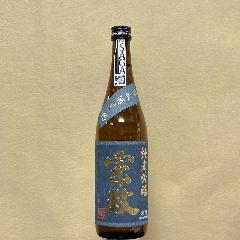 宗政 純米吟醸-15 720ml