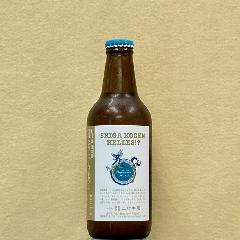 SHIGA KOGEN HELLES!? 330ml瓶