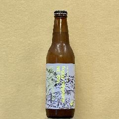 窯焚(かまたき)物語�C霞む稜線 ヘイジー IPA 330ml瓶