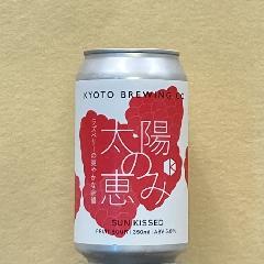 太陽の恵み (SUN KISSED) 350ml缶