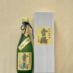 雪鶴 純米大吟醸 袋しぼり 720ml 木箱入り