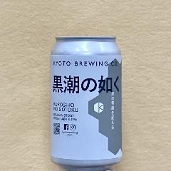 黒潮の如く 350ml缶