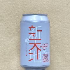 新天地 ウィンナーラガー編 350ml缶